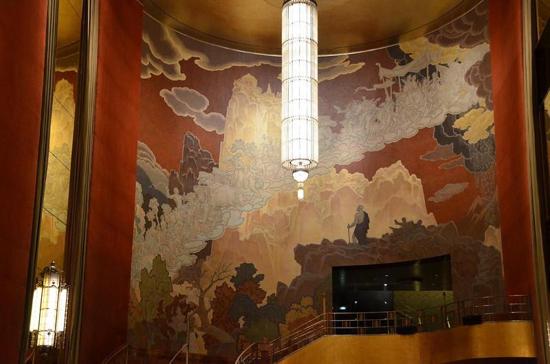 The Grand Foyer.