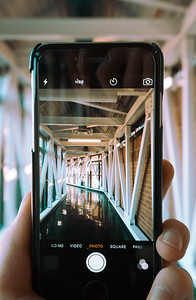 Bridge Through iPhone