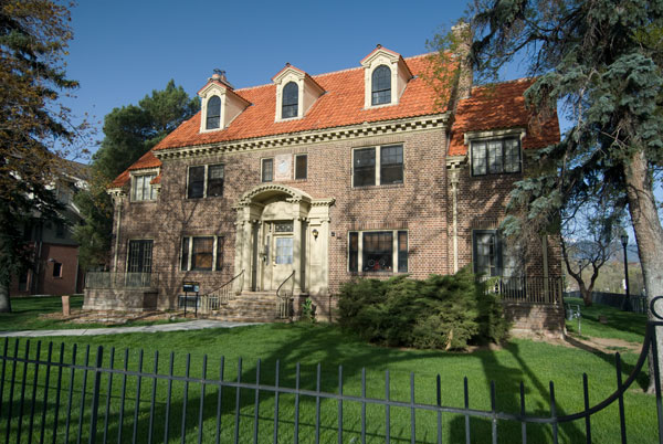 Current photo of Haskell House east entry (off Cascade)