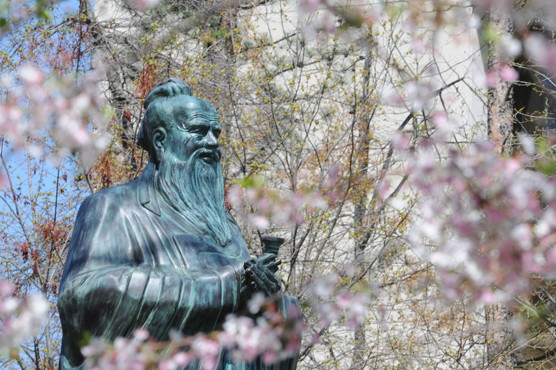 Confucius is a bronze statue donated to the university by the Confucian Academy of China. Photo by Lori A. Wilson/Creative Services/George Mason University 110414349