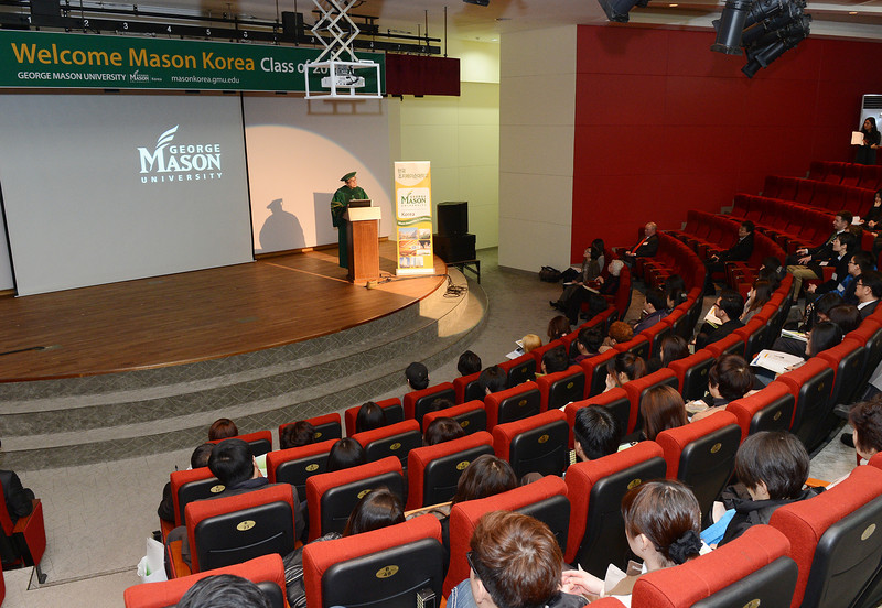 Mason Korea Orientation