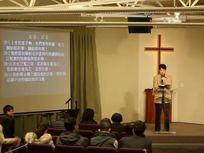 Mandarin message/worship 2018