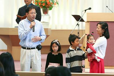 Baby dedication 10/14/2007