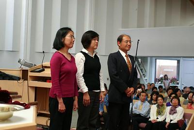 Baptism 11-16-2008