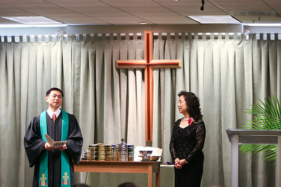 Taiwanese Ministries