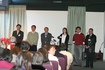 General 2010