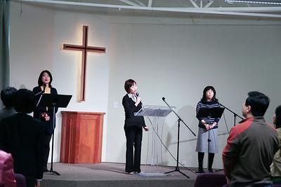 Mandarin Sunday worship 2010