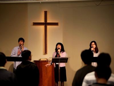 Mandarin Worship 2010 movie