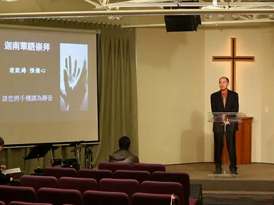 1-call2worship010117