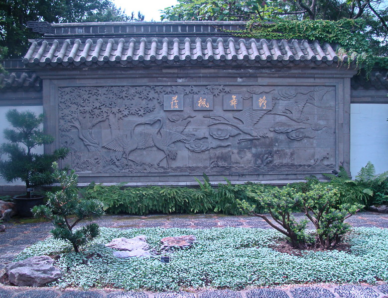 Crane Wall Sculpture