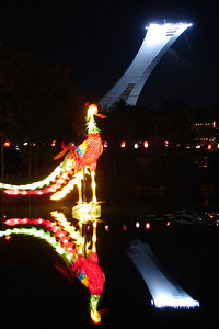 Part of the Lantern Festival in the Jardin Botanique with the Montreal Tower in the background - Montreal, QC ... October 8, 2006 ... Photo by Rob Page III