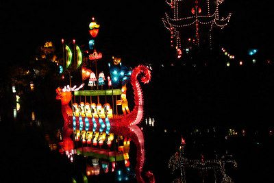 Part of the Lantern Festival in the Jardin Botanique - Montreal, QC ... October 8, 2006 ... Photo by Emily Conger