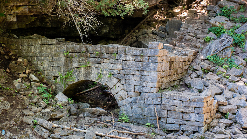 Old mill ruins at the conservation area