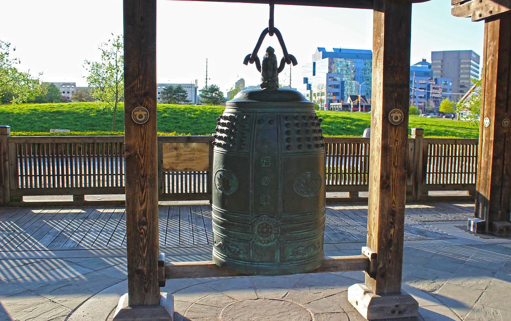 Kariya Park Friendship Bell