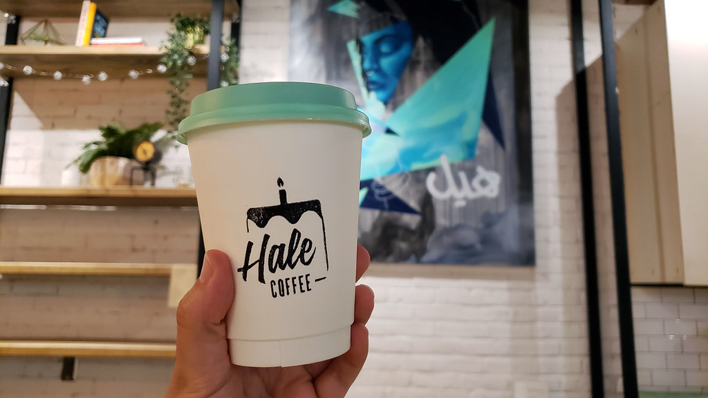 Hale Coffee at Square One