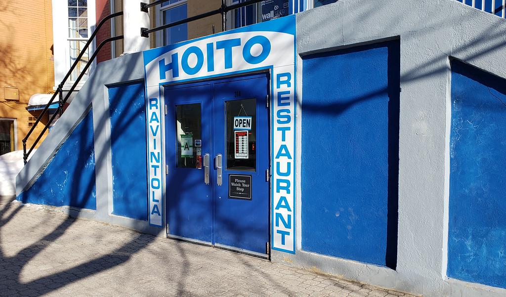 The Hoito Restaurant in Thunder Bay - Finnish restaurant with vegan options