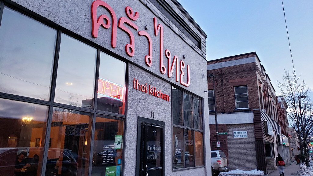 Places to eat in Thunder Bay: Thai Kitchen restaurant