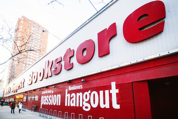 The World's Biggest Bookstore in Toronto
