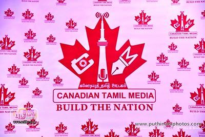 Canadian-Tamil-Media-2018 (1)