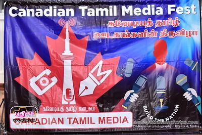Canadian-Tamil-Media-2018 (10)
