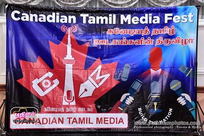 Canadian-Tamil-Media-2018 (6)