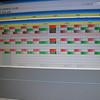 sequence program sample