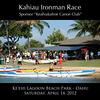 Kahiau Ironman Race Cover