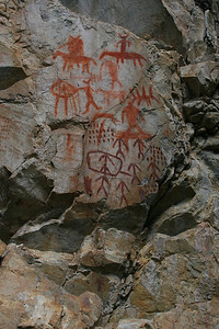 Great pictographs on day 1