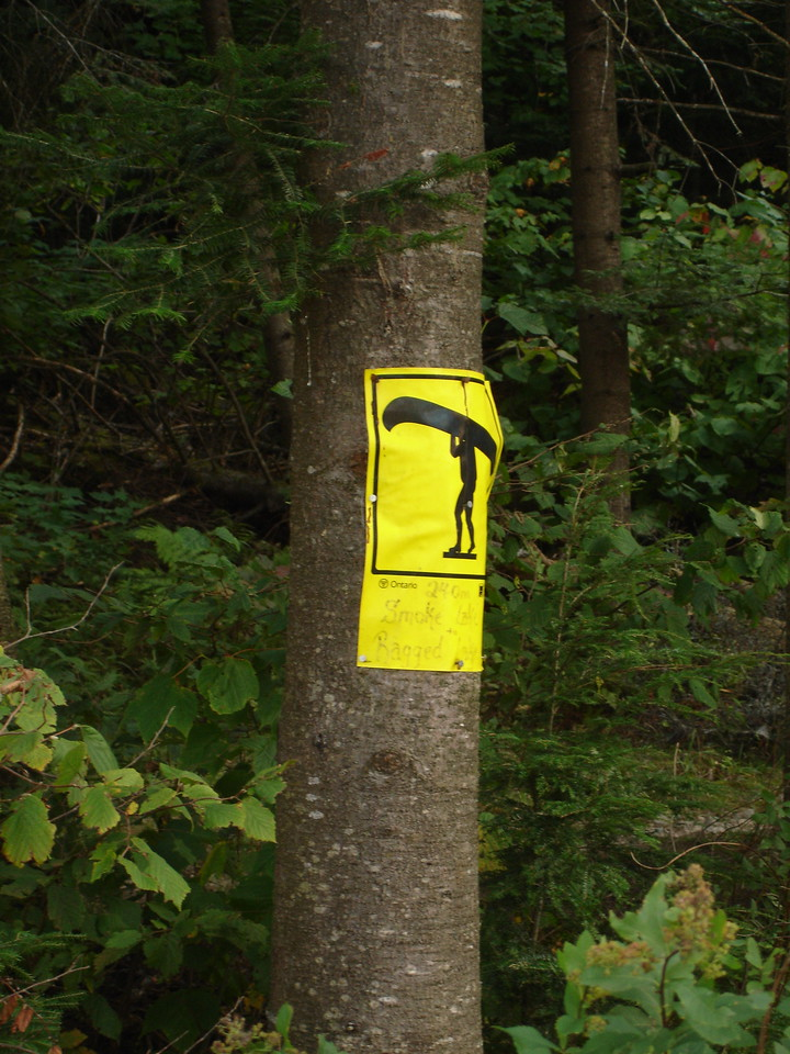 All the portages in Algonquin are marked with these signs.  This one is only 240 m.