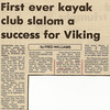 Duck Mill Slaloms & First Inter-Clubs : Here are some press cuttings from 1975 about Duck Mill slaloms in Bedford. This was the first year of the very popular and enjoyable Inter-Clubs event that is now in its 35th year!   ENJOY!  Peter