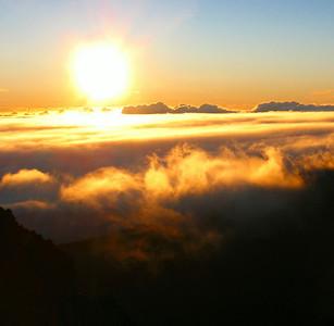 "Haleakala is named ""House of the Sun."""