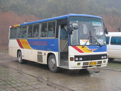 Danxia Shan Coach B01786 Mar 05