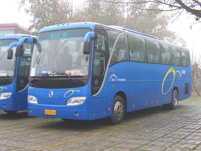 Danxia Shan Coach AB5516 Mar 05