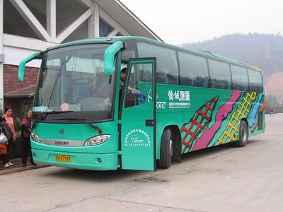 Caoxi Coach B67439 Mar 05