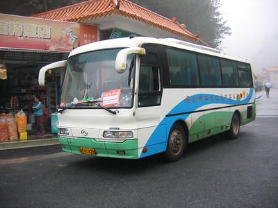 Danxia Shan Coach B61428 Mar 05