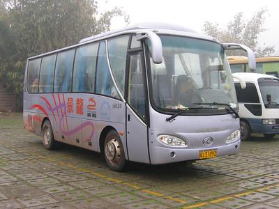 Danxia Shan Coach J31892 Mar 05