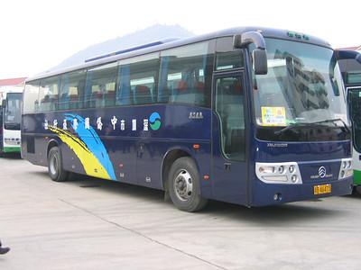 Caoxi Coach B46473 Mar 05