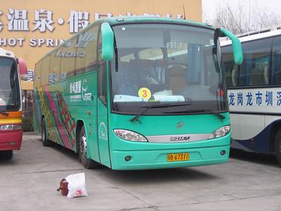 Caoxi Coach B67371 Mar 05