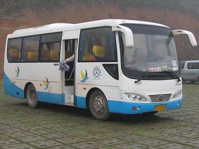 Danxia Shan Coach PK0568 Mar 05