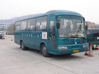 Caoxi Coach A46279 Mar 05
