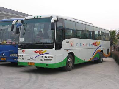 Caoxi Coach A62142 Mar 05