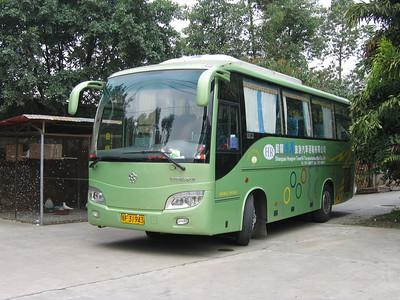 Chung Hua Coach F31943 Mar 05