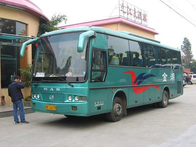 Chung Hua Coach B32679 Mar 05