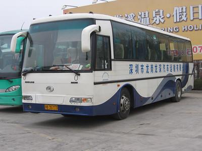 Caoxi Coach B35773 Mar 05
