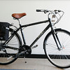 Seaside Cycle. Trek Allant around town bike with Shimano gears. $539.99.<br /> The Hunter grocery bag panniers $44.95