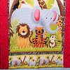 Desi Smith Photo.    A handmade blanket of afican animals is one of many, donated by creative voluteers,that were on display Sunday morning at Middle Street Trinity Congregational Church. There is a local chapter of the Linus Project, that has been in service for 8 years. A group of local volunteers meet monthly, to work on creating blankets that are then donated to sick children by the Linus Project. September 18,2016