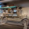 Saratoga Automobile  Museum 2_16- 010