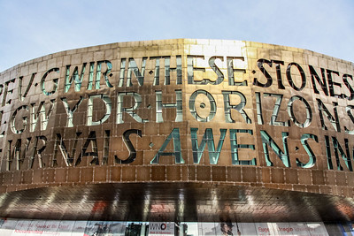 Wales Millennium Centre, Cardiff Bay: In These Stones