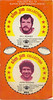 John Riggins 1978 Slim Jim Panel Orange Variation