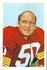 1971 NFLPA Stamps Maxie Baughan